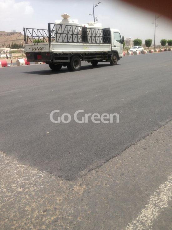 快速修复料在也门的项目