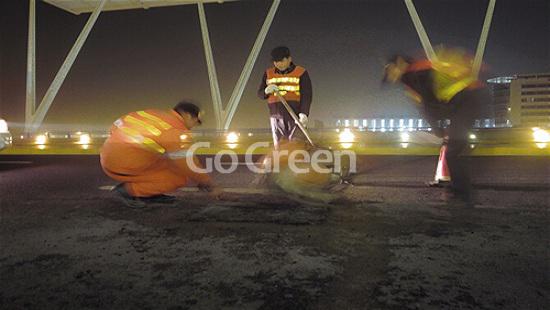 浦东国际机场沥青冷补料的项目