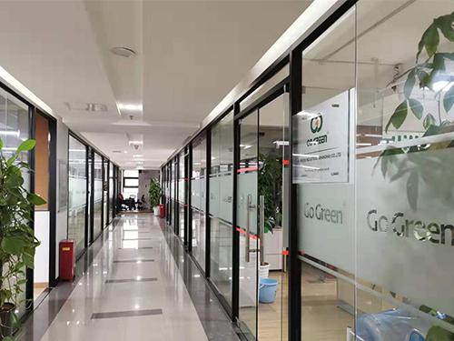 沥宏新材料科技(上海)有限公司