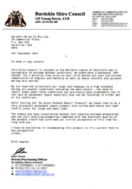 政府推荐信