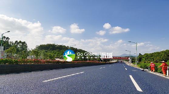 Go Green 沥城 | 泉州-硅沥青雾封层项目顺利完工